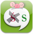 SMS Accents for iPhone